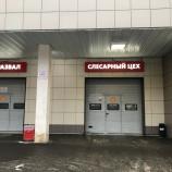 Автосервис Shell Раменки