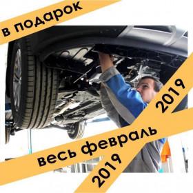 Автосервис СТО Мир амортизаторов на Свердловском тракте, фото 1