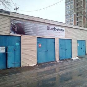 Автосервис Black-auto, фото 1