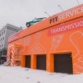 Автосервис FIT Service на Островского, фото 1