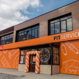 Автосервис FIT Service на Войкова, фото 1