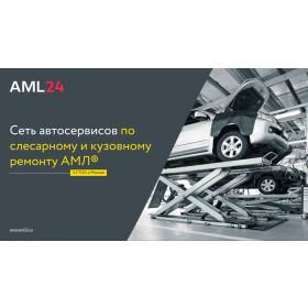 Автосервис АМЛ на Буракова, фото 1