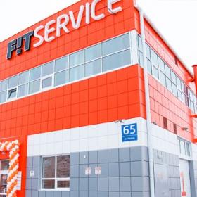 Автосервис FIT Service Конева, фото 1
