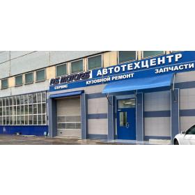 Автосервис RS Motors, фото 1