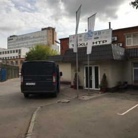 Автосервис АДС Сервис, фото 1