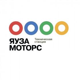 Автосервис Яуза Моторс Перово, фото 1