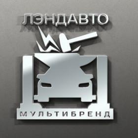 Автосервис ЛЭНДАВТО, фото 1