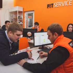 Автосервис FIT Service на Московском шоссе, фото 1