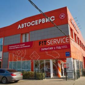 Автосервис FIT Service Солнечная, фото 1