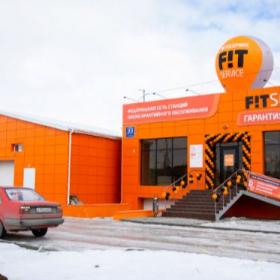 Автосервис FIT Service на Мясникова, фото 1