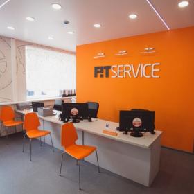 Автосервис FIT Service на Родионова, фото 1