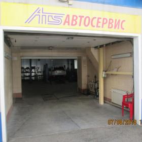 Автосервис АТС-Сервис, фото 1