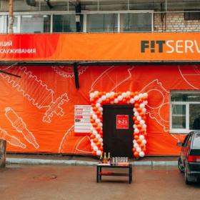 Автосервис FIT Service Менделеева, фото 1