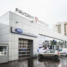 Автосервис Favorit Motors Ford, фото 1