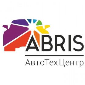 Автосервис Абрис АвтоТехЦентр, фото 1