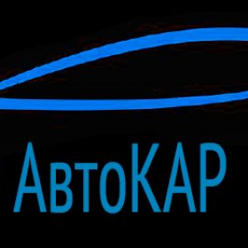 Автосервис АвтоКар, фото 1