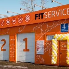 Автосервис FIT Service Энтузиастов, фото 1