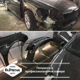 Автосервис Elpacha сервис, фото 1