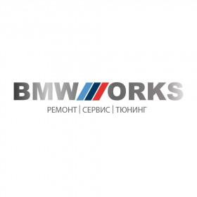 Автосервис BMWorks, фото 1