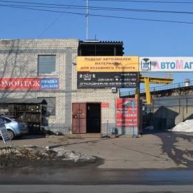Автосервис на улице Федосеенко, фото 1