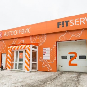 Автосервис FIT Service на Академика Вонсовского, фото 1
