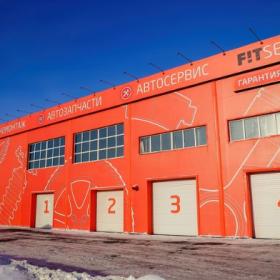 Автосервис FIT Service Барнаульская, фото 1