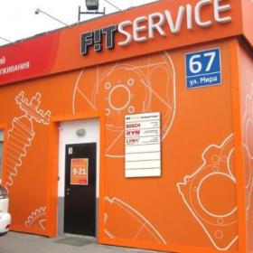 Автосервис FIT Service на Мира, фото 1