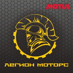 Автосервис Легион Моторс, фото 1